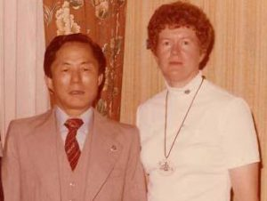 Author with General Choi, 1981 Chicago, IL. U.S.A.