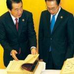 A step toward restoring Korea's lost legacy