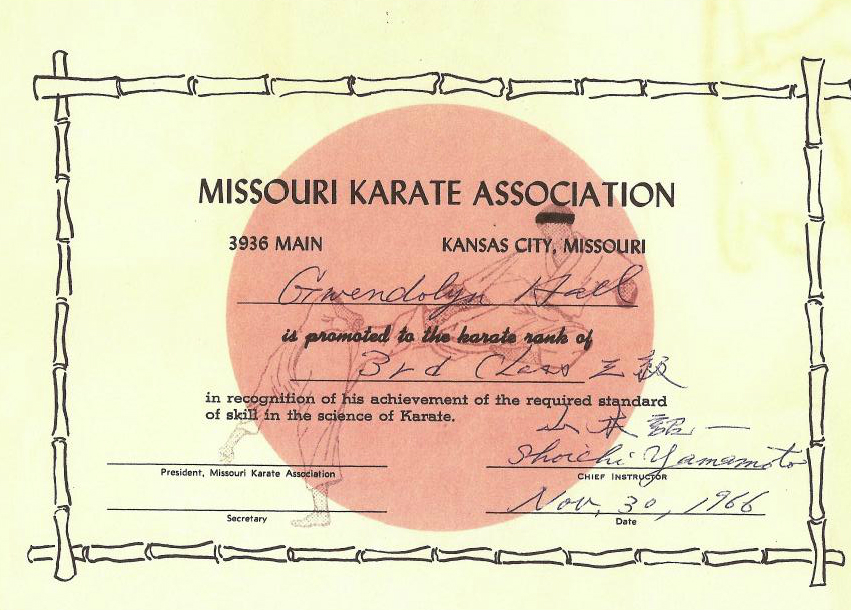 3rd Kyu (Brown Belt) Okinawain Goju-Ryu Shori-kan Karate 1962