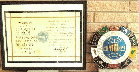 International Instructors Certificate & ITF Dojang membership Plaque (turtle plaque)