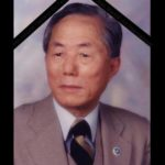 Remembering Ten Years Later – General Choi, Hong-hi