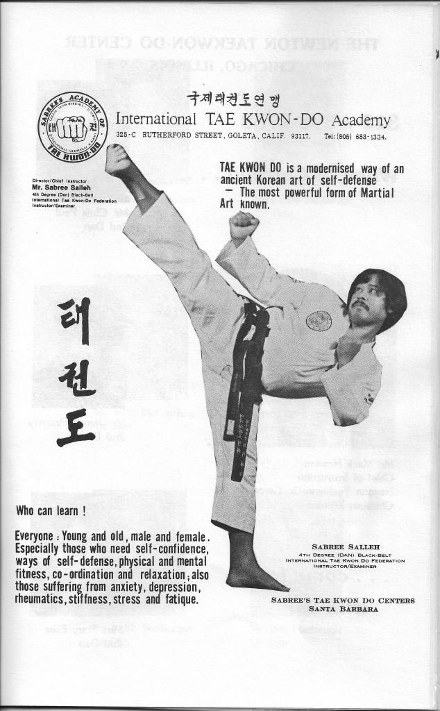 1981 Sabree