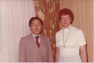 Gen.Choi_Gwen Hall_12July1981_F - Copy
