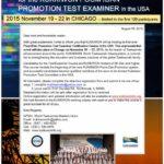 Kukkiwon Dan Test USA