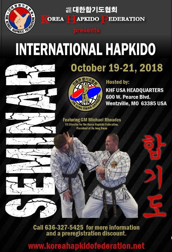 American kenpo karate home study
